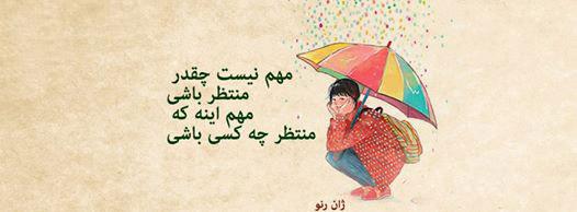 عکس کاور برای فیس بوک,عکس کاور فانتزی فیس بوک,عکس کاور عاشقانه فیسبوک,کاور فیسبوکی