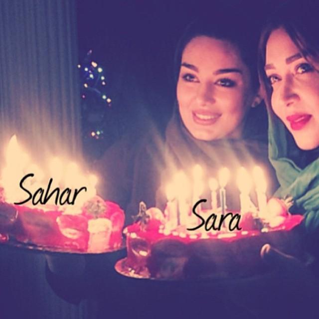 عکس تولد چند روز پیش سحر قریشی با سارا منجزی پور
