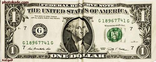 دلار ، ترفند های مخفی دلار ،راز های دلار ، تا کردن دلار ،عکس های جالب دلار ، طرح های باورنکردی از دلار ، تا کردن دلار و نتایج عجیب ، طرح های مخفی در دلار ، پیش بینی اینده در دلار ، تغییر چهره در دلار