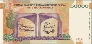 عکس اسکناس 5 هزار تومان جدید با سر در دانشگاه تهران,عکس پنج هزار تومانی جدید,عکس پول جدید 5000 تومانی,جدیدترین طرح پول 5 هزار تومانی,عکس,عکس اسکناس جدید 94