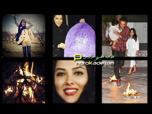 عکس بازیگران در چهارشنبه سوری,بازیگران در چهارشنبه سوری,عکس های خفن بازیگران در شب چهارشنبه سوری,ترقه بازی بازیگران,عکس پریدن از آتش بازیگران و افراد مشهور