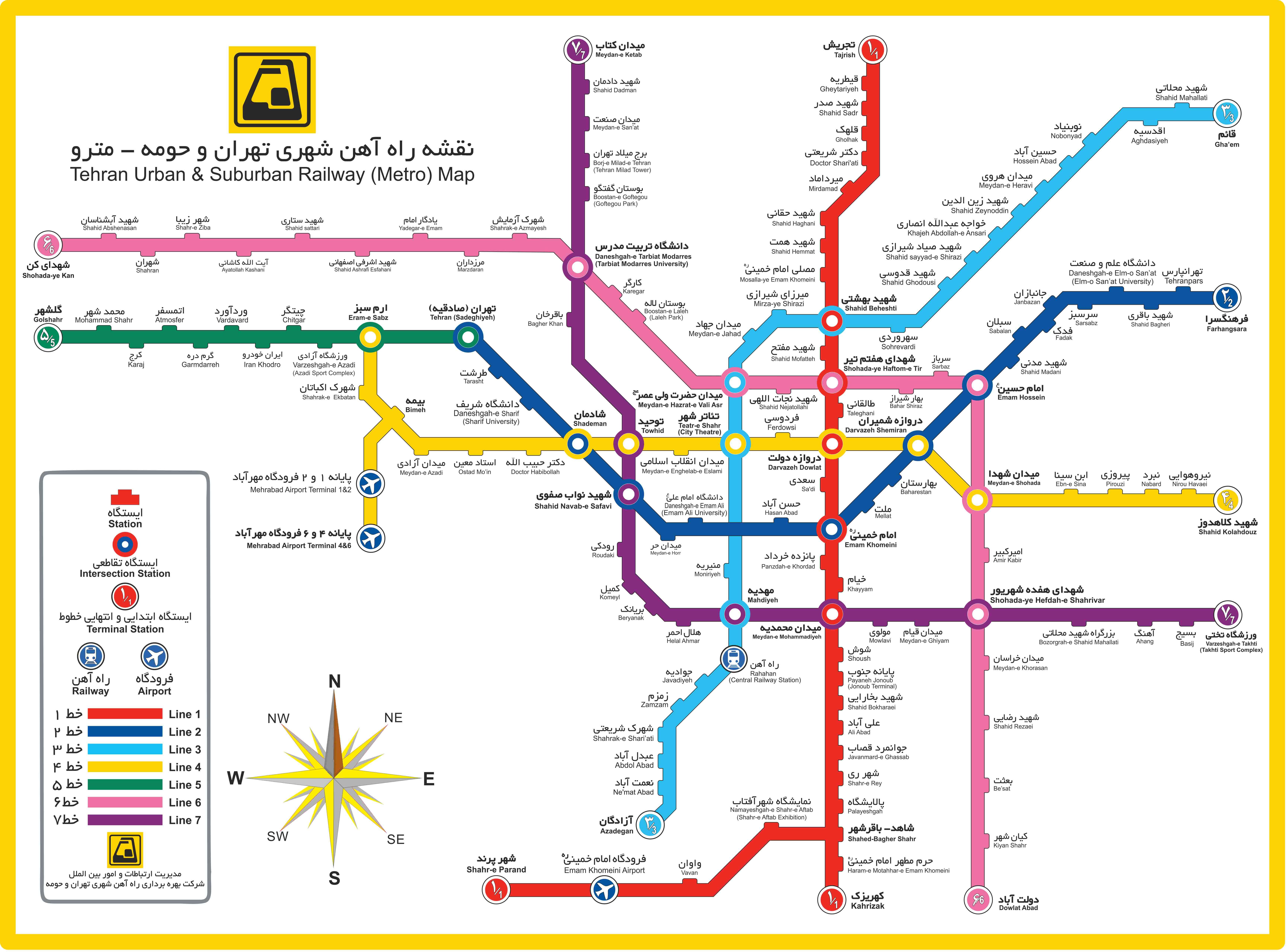 دانلود نقشه مترو تهران با 7 خط در سال 97