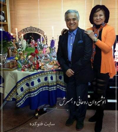 عکس انوشیروان روحانی و همسرش گیتی دریابیگی + بیوگرافی کامل
