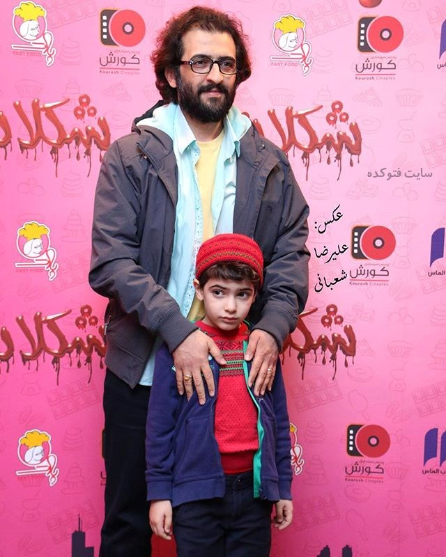 عکس بهروز شعیبی و پسرش هاتف + بیوگرافی