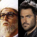بازیگران در نقش روحانی