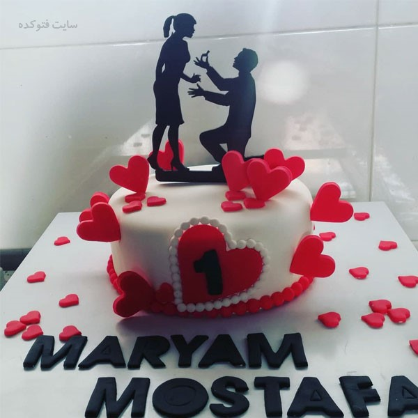 کیک تبریک سالگرد ازدواج