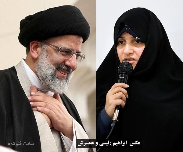 بیوگرافی ابراهیم رئیسی و همسرش جمیله علم الهدی