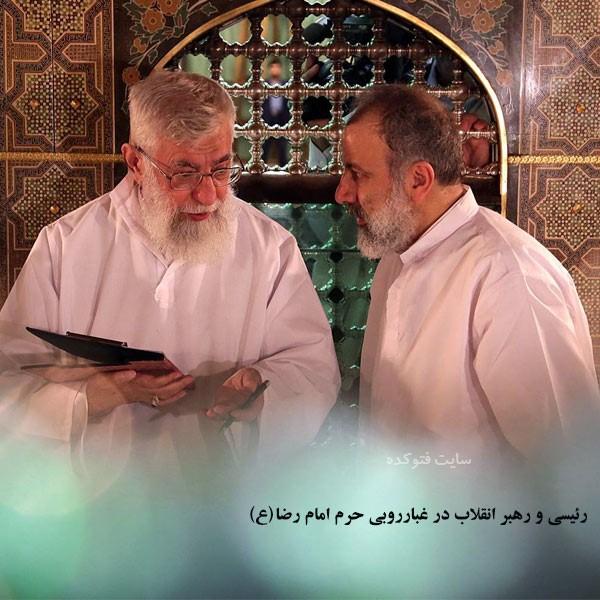 عکس های ابراهیم رئیسی و رهبری در حرم امام رضا + زندگی شخصی