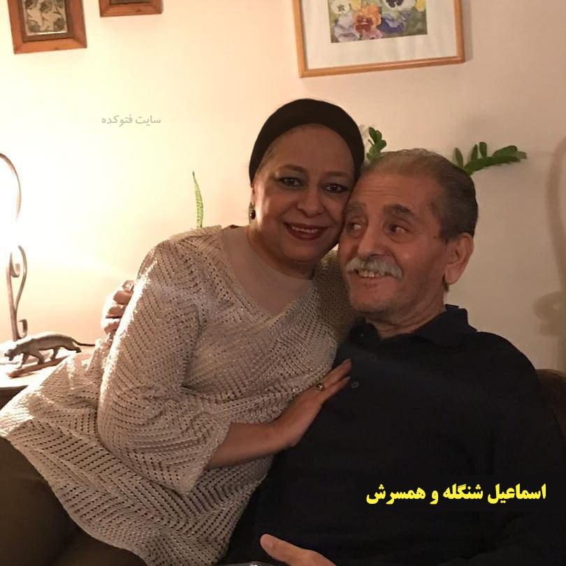 اسماعیل شنگله و همسرش لاله پورغدیری + بیوگرافی