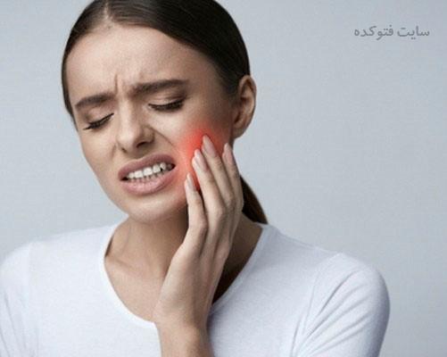 درمان خانگی بیماری بدون مراجعه به پزشک - آموزش رفع دندان درد در خانه