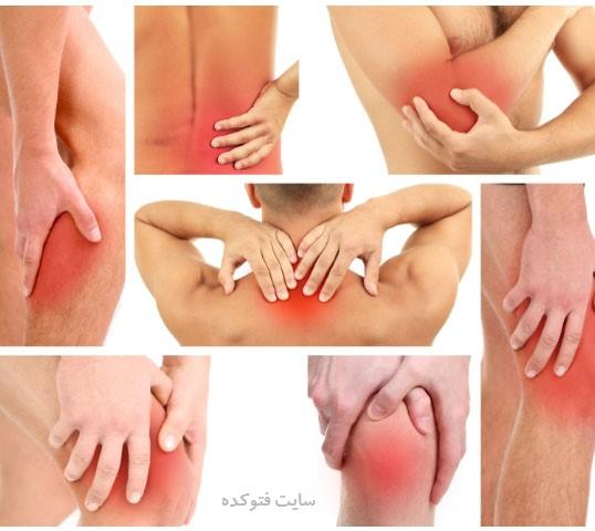 درمان خانگی درد مفاصل