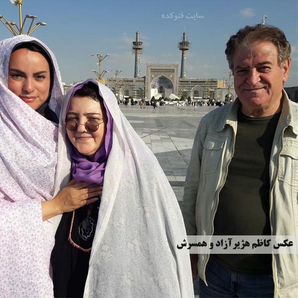 عکس های کاظم هژیرآزاد و همسرش زویا امامی + بیوگرافی