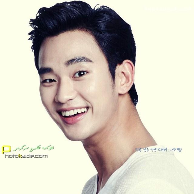 KimSoo-hyun-photokade (17)