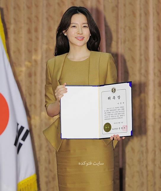 عکس و بیوگرافی یانگوم بازیگر کره ای جواهری در قصر