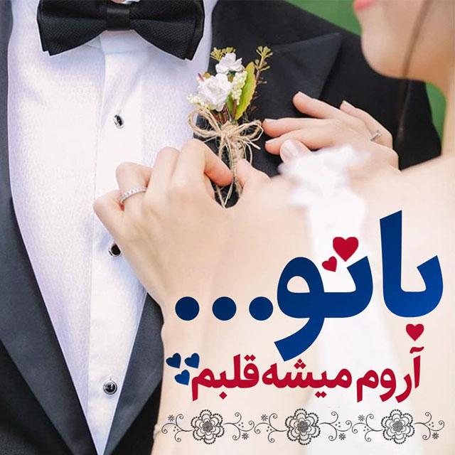 متن عاشقانه لاکچری با عکس نوشته پروفایل
