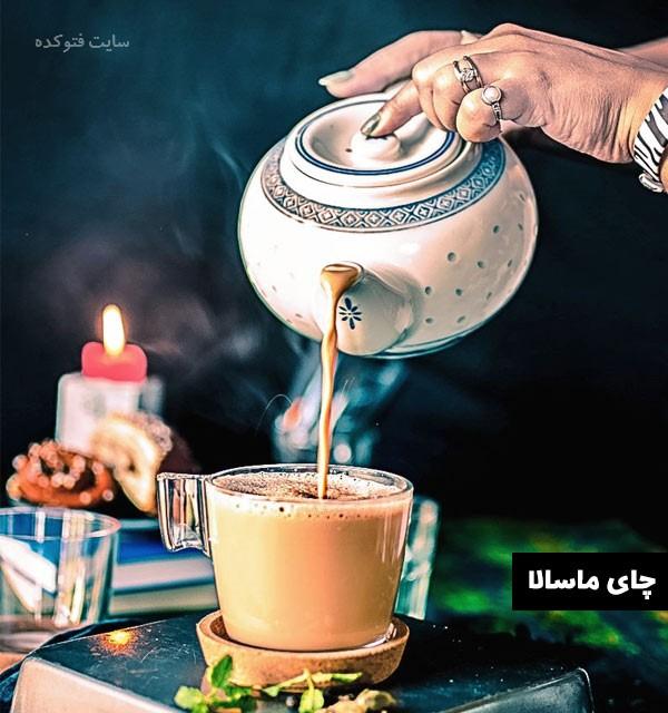 خاصیت چای ماسالا برای لاغری و زنان