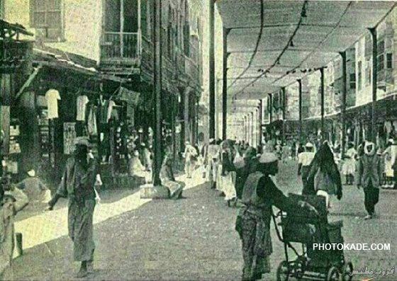 عکس قدیمی بازار سرپوشیده شمال مسجد جامع به طول 700 متر