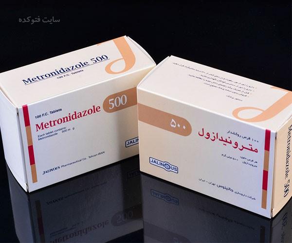 با طریقه مصرف مترونیدازول آشنا شوید در دوران شیردهی و بارداری