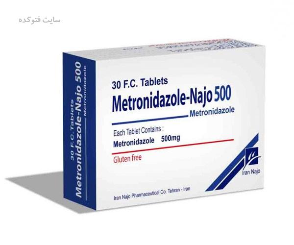مضرات مترونیدازول در بارداری و دوران شیردهی + طریقه مصرف