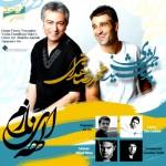 آهنگ جدید محمدرضا هدایتی و پژمان