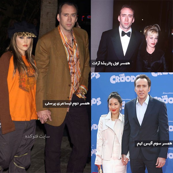 عکس های نیکلاس کیج و همسرانش
