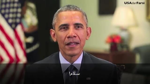 ویدیو پیام نوروزی باراک اوباما در سال 94,دانلود ویدیو سخنرانی اوباما برای عید نوروز,تبریک عید نوروز از اوباما,پیام عید نوروز 94 اوباما برای ایران,آمریکا