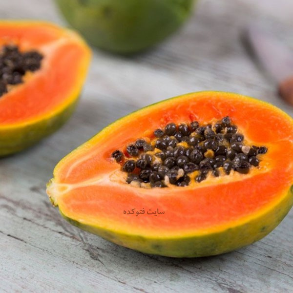 خاصیت میوه پاپایا برای پوست و مو لاغری و کاهش وزن و زیبایی