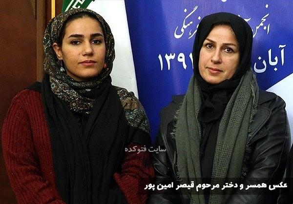 همسر قیصر امین پور زیبا اشراقی و عکس دخترش + بیوگرافی