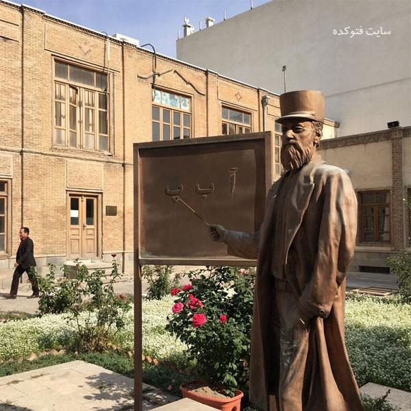 مدرسه رشدیه از مکان های دیدنی تبریز