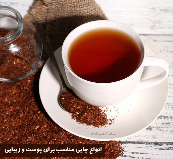 چای مناسب برای جوانی