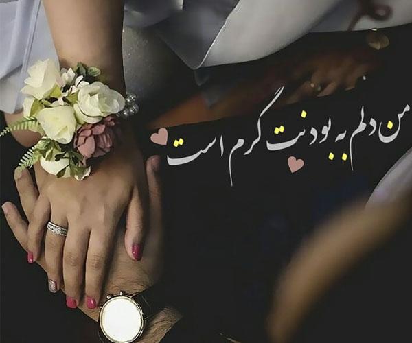 راهکار برای شاد کردن شوهر