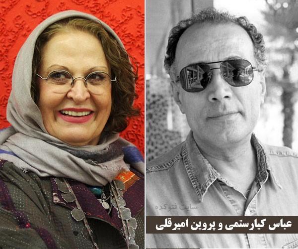 عکس های همسر عباس کیارستمی و همسرش