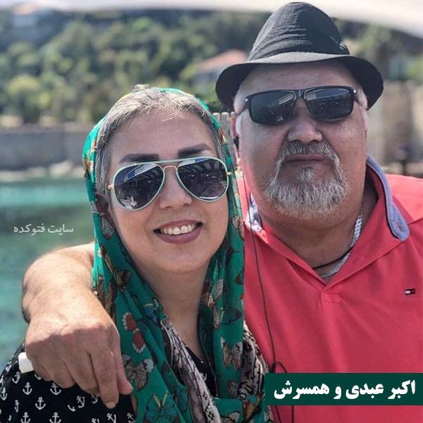 نینا همسر اکبر عبدی کیست + بیوگرافی کامل