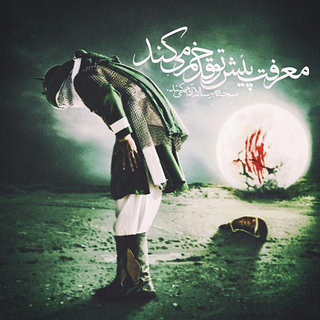 عکس دست و سرم عکس نوشته حضرت عباس و حضرت ابوالفضل برای محرم