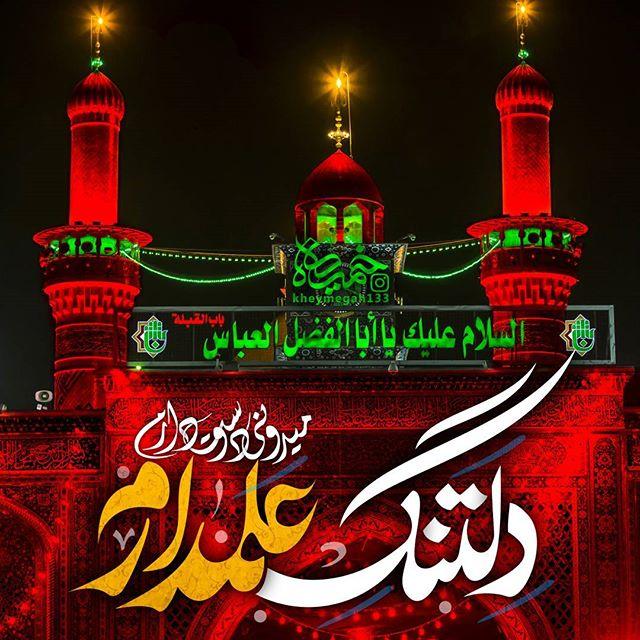 عکس پروفایل و متن زیبا در مورد حضرت عباس برای محرم