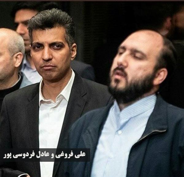 عکس علی فروغی و مجری برنامه نود عادل