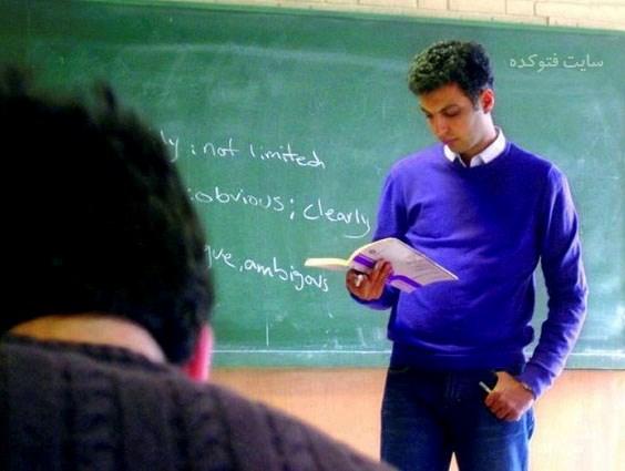عکس لو رفته از عادل فردوسی پور در کلاس درس