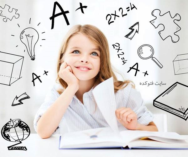 افزایش تمرکز و کنترل ذهن برای درس