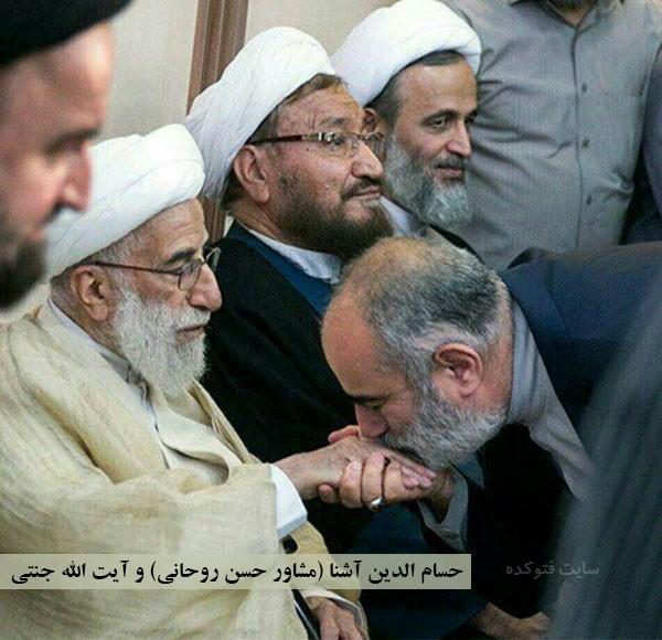 عکس های آیت الله احمد جنتی و حسام الدین آشنا