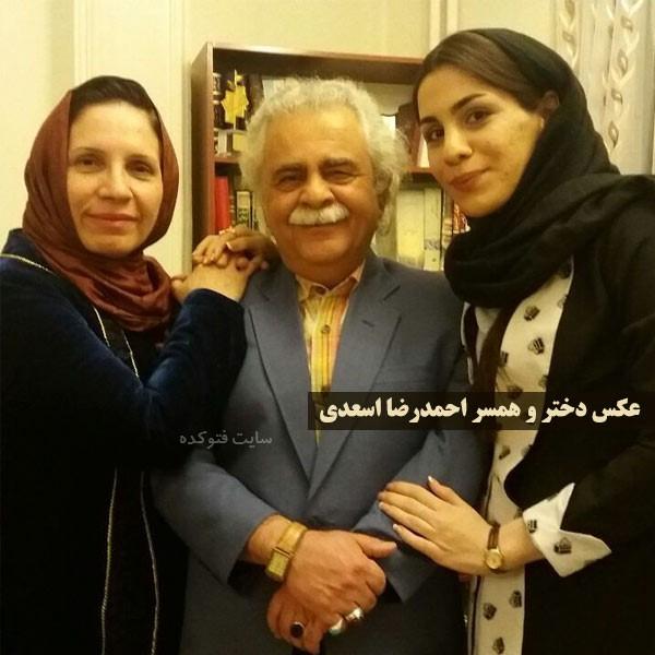 عکس های احمدرضا اسعدی و همسرش + بیوگرافی