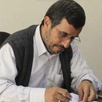 متن نامه احمدی نژاد به رهبری برای برگزاری انتخابات زودهنگام