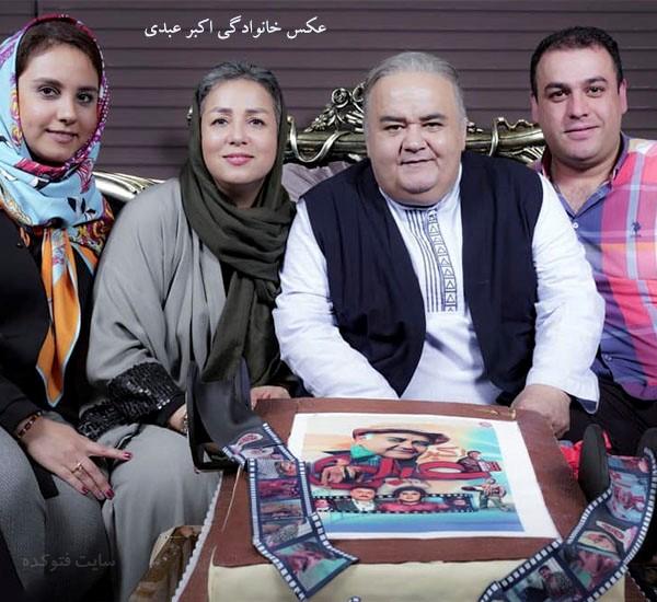 همسر اکبر عبدی + عکس خانوادگی در کنار دختر و داماد