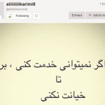 استعفای علی کریمی از تیم ملی