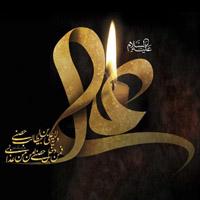 عکس شهادت حضرت علی برای پروفایل + متن تسلیت