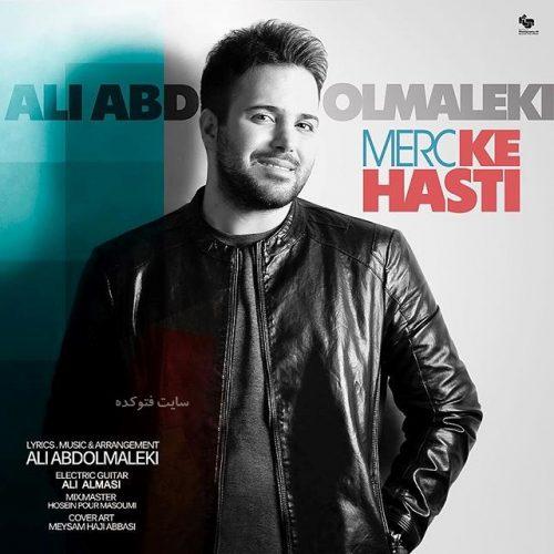 علی عبدالمالکی عکس های خفن شخصی + زندگینامه