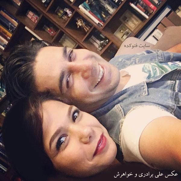 عکس های علی برادری بازیگر و خواهرش