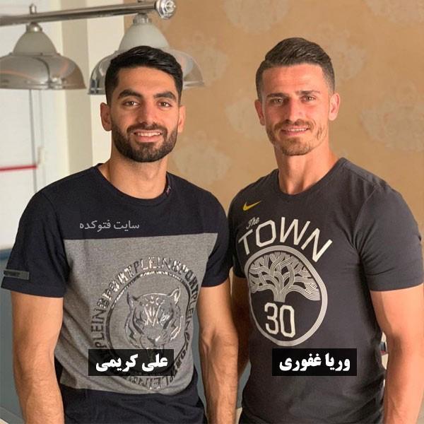 علی کریمی استقلال و وریا غفوری + زندگینامه شخصی
