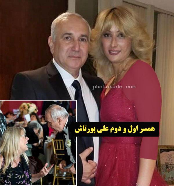 علی پورتاش و همسرش سحر اخوان با عکس همسر اول آمریکایی اش