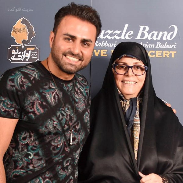 عکس های علی رهبری و مادرش