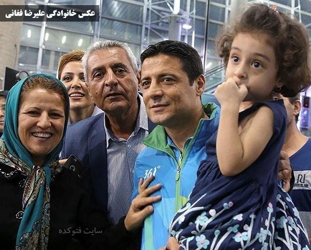 عکس خانواده علیرضا فغانی داور فوتبال و همسرش